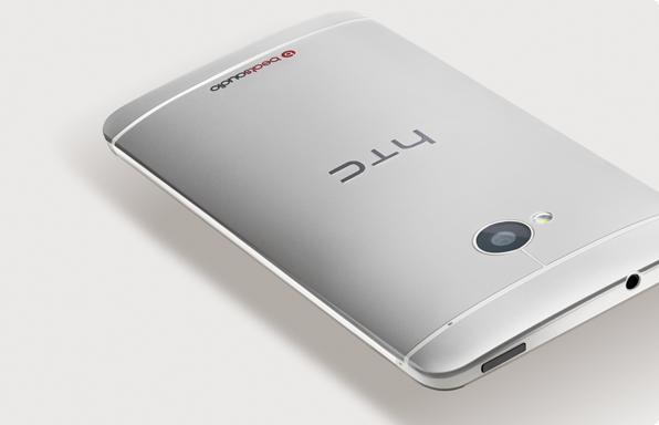 HTC One Vorderseite in Silber von hinten