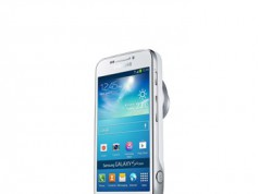 Galaxy S4 Zoom weiß stehend