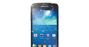 Galaxy S4 Active schwarz