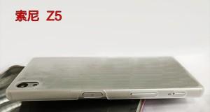 Xperia Z5 Leak 1