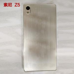 Xperia Z5 Leak 4