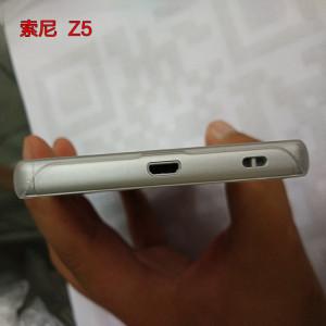 Xperia Z5 Leak 2