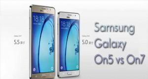 Galaxy On7 und On5 Weiß