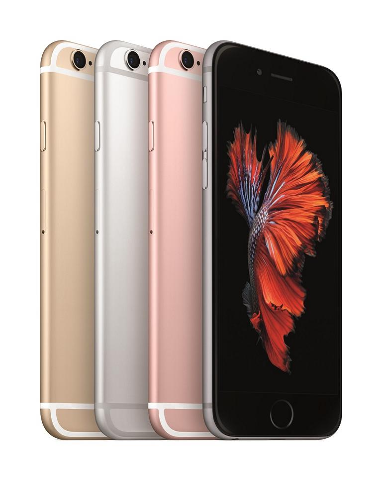 iPhone 6S in allen Farben