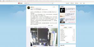 Webseite von Weibo mit dem iPhone 7 Akku