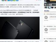 iPhone 7s Akku Ausschnitt