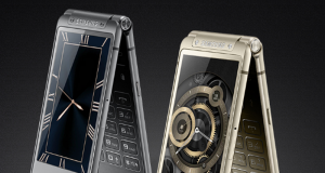 Samsung W2017 oder W2016